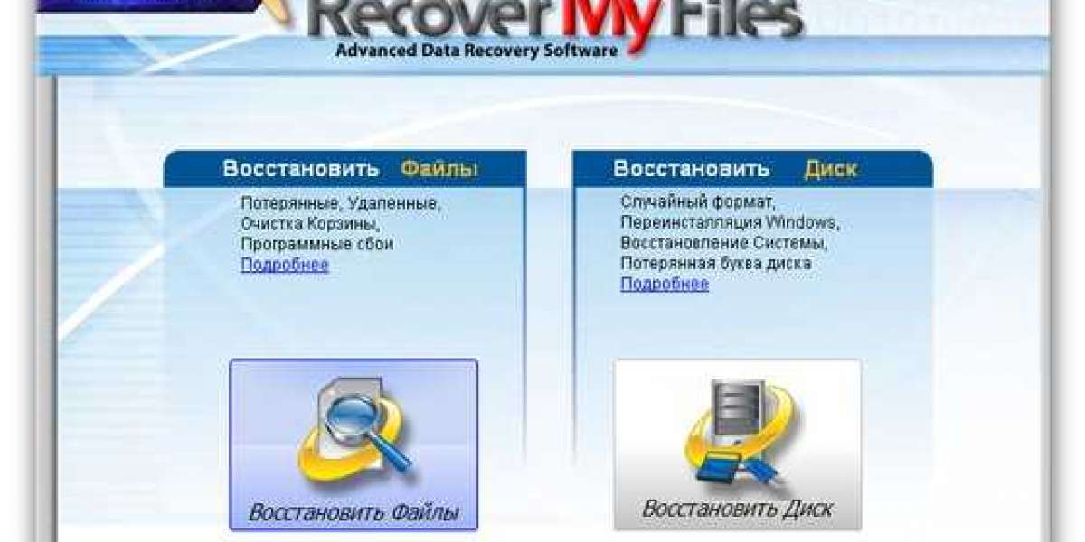 Recover My File Pc .zip License